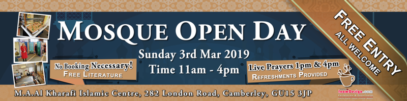 Camberley Mosque Open Day